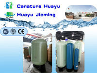 Canature Huayu brand water treatment FRP tank/FRP vessel