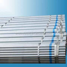 BS 1387 hot dipped galvanized erw /seamless steel pipe
