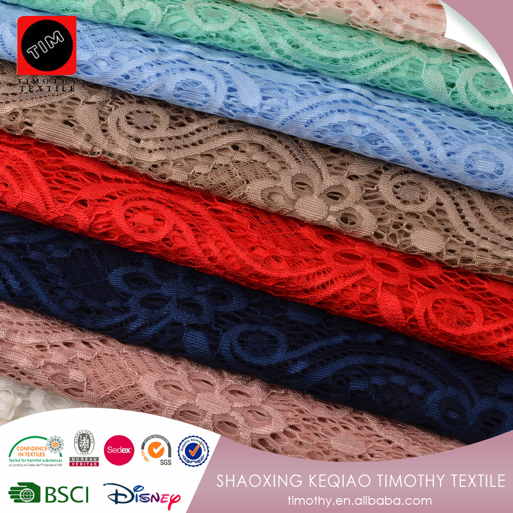 Fully stocked sheer nylon embroidery lace fabric