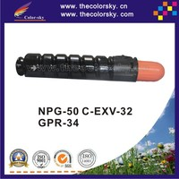 (CS-CNPG50) compatible toner cartridge for Canon IR 2535 2535i 2545 2545i IR2535 IR2535i IR2545 IR2545i (19.4K pages)
