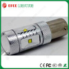 1156 1157 LED Light, 30W High Power CREE 1156 1157 LED Light