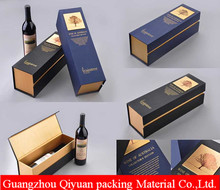 Decorative Paper champagne cardboard wine glass gift boxes wholesale