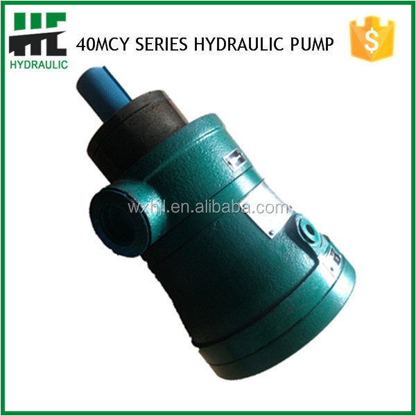 40MCY Series Hydraulic Pump China hot oil pump