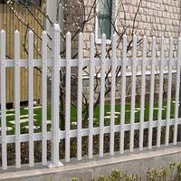 New Design Compound Community Fence With