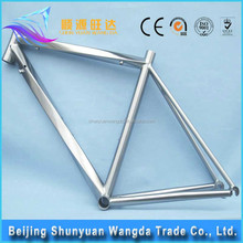 "China made 16"" ti bike frame"