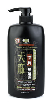 Naomi Chinese Herbal Shampoo