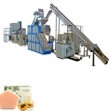 laundry bar soap making machine for sale equipment from China soap machine supplier