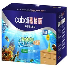 Caboli water base transparent wood paint