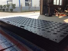 aircraft road mat plastic hdpe ground mat ground mat for large vehicles