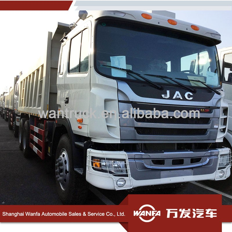 Alibaba trade assurance JAC dump truck 336hp 16-20 cubic merter 20-40 ton tipper trucks with 12R20 radical tire