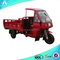 200cc chinese cargo three wheel motorcycle with cabin