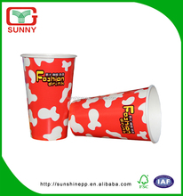 Hot Sale Flexo Printing Take Away Single Wall Soda Drink Paper Cups