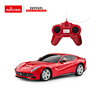 RASTAR High Speed 1:24 Ferrari Car Remote Control rc car toys