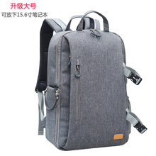 Customized durable backpack camera bag /fasion Dslr backpack