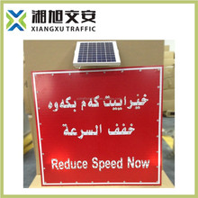 speed radar detector/solar powered figures/12v motor speed controller