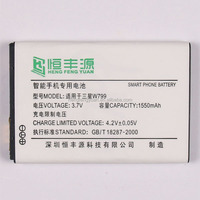 Mobile Phone batteryfor Lenovo BL190 1500mAh battery A668t A288T A298T A520 A660 A698T A690 A370