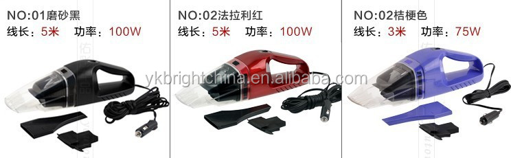 The latest car dust vacuum cleaner 12v car vacuum cleaner with 2014 new design hot product