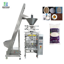1 kg Sugar Packing Machine Grain Granule Packaging Machinery