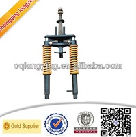 Shock Absorber For Tricycle Motorcycle