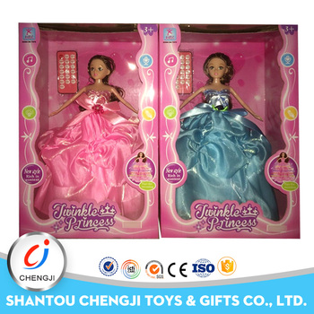 Hot sale intelligence rc plastic dancing girl fashion doll games
