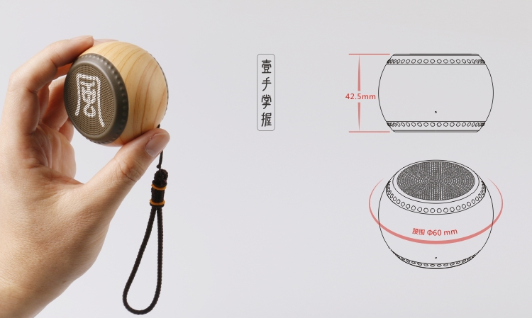Best gadget wood drum shape wireless outdoor speaker with a sling