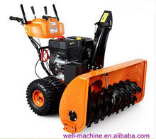 Gasoline Snow Sweeper/Snowplow/ snow remover