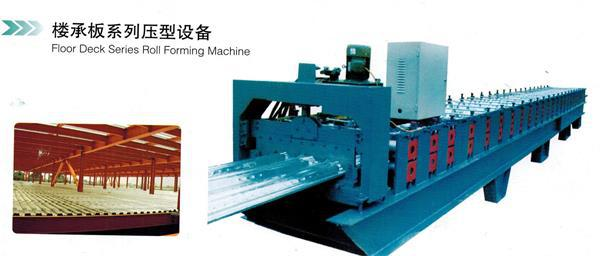 roofing machinery auto uncoiler+floor decking roll forming machine+auto stacker