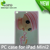 Blank sublimation plastic cute case for iPad Mini 2