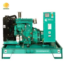 High performance open canopy silent 50kw diesel generator price for sale