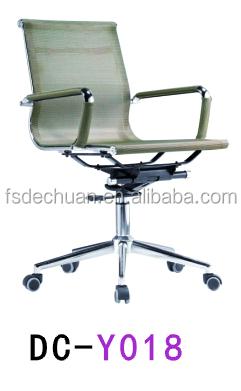 Oficina Ikea silla con ruedas de la pierna resto precio-Mesas de ...