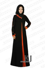 2013 Latest Design Fashion Abaya Kaftan Dubai 0452