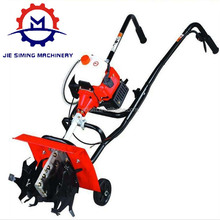 Hand Cultivator Land machine weeding machine best seller