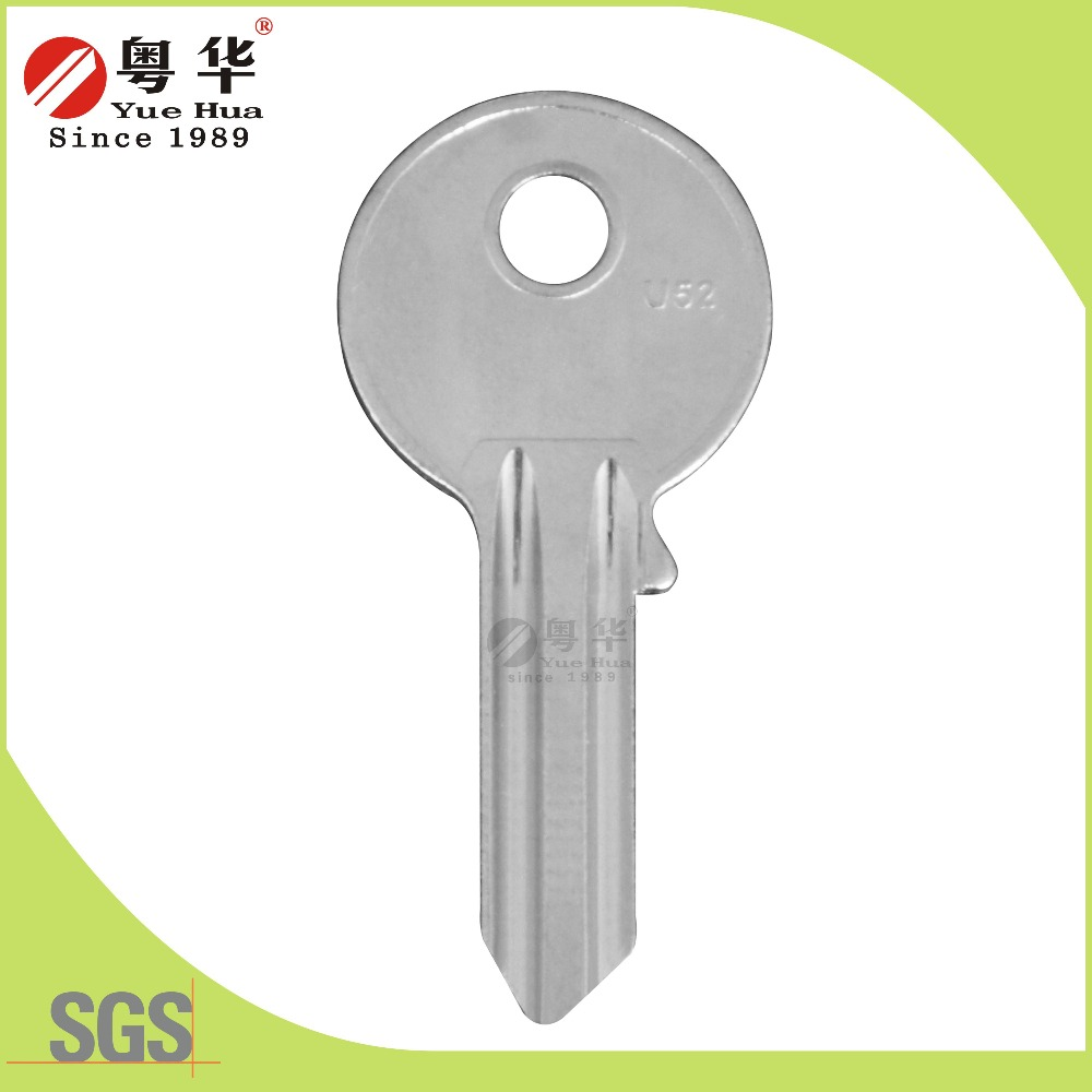 Wholesale Door Locks key blanks, High quality door lock key for key duplicating machine