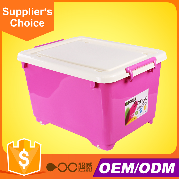2016New colorful attractive design eco-friendly custom waterproof plastic storage box