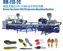 rotary type two colour injection moulding machines