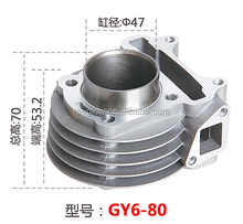 New products OEM design GY6-80 aluminum engine block Motorcycle cylinder