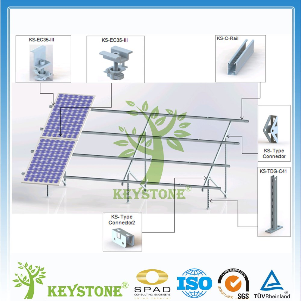 High performance gavalnized steel solar panel mounting system for pv ground mounting