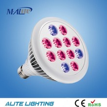 12W led grow light E27 led plant lamps grow par light for flowers plants, grow spotlight AC85-265v d305