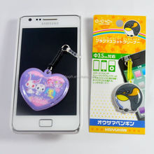 cheap price mini cute mobile phone key chain screen cleaner