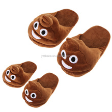 High quality cheapest price winter indoor warm poop emoji plush