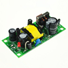Electrical Equipment 12v Switching Power Supply
