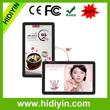 27inch Network LCD Advertising Player in Bus/train/supermarket/building