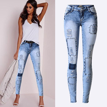 2016 Autumn Fashion Women Latest Design Jean Pent Ladies Patch Fringed Top Quality Vogue Ripped New Model Jeans