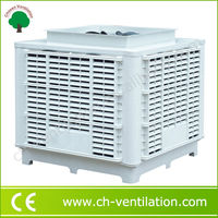 China Suppliers low power consumption type of air coolers india