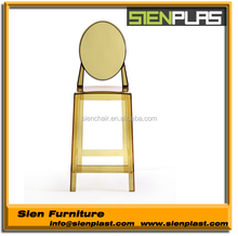 CN-PC-1010 2015 Sienplas Furniture PC Plastic Acrylic Clear Victoria Louis Ghost Chair