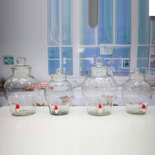 Glass Jars with Tap Empty Glass Jugs wholesale