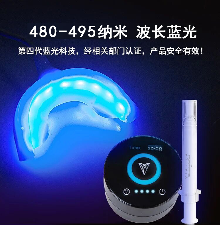 Best new natural rapid led bluelight home professional dental teeth whitening kit luminescent led white teeth