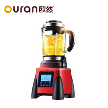 Home appliances small 2200w commercial blender 4 in 1