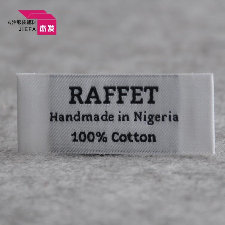 Cheap custom white woven garment label,brand label for clothing