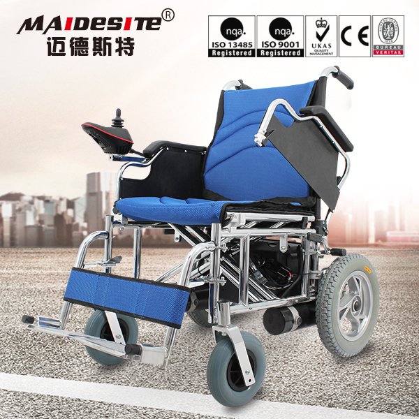 commode chair small wheel electric power wheelchair